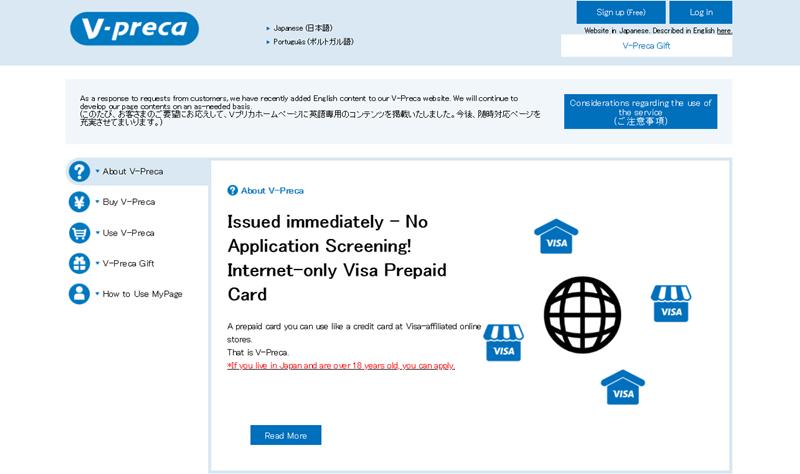 V-preca-virtual-card1