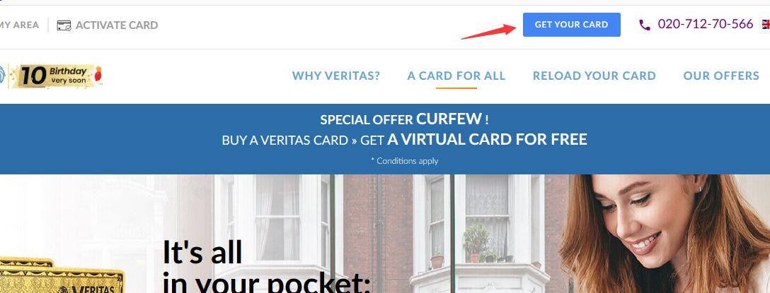 虚拟信用卡2