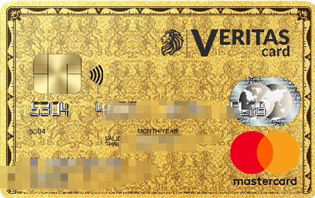 虚拟信用卡6