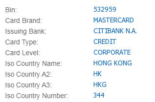 532959虚拟卡