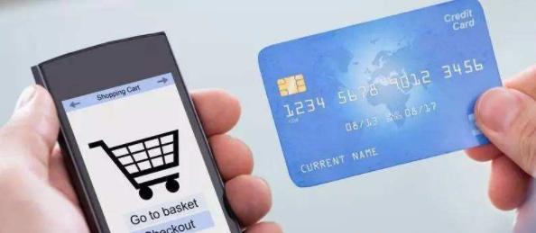 有了虚拟信用卡从此再也不用担心信用卡丢失