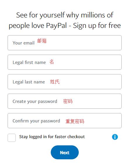 虚拟信用卡paypal