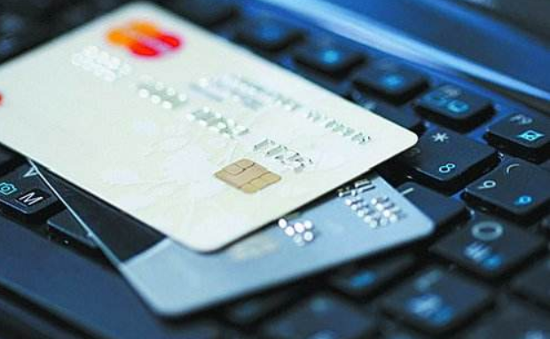 虚拟信用卡