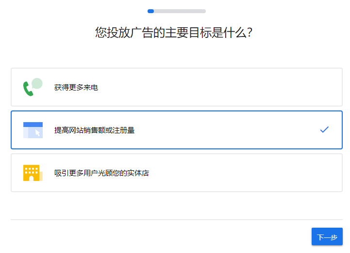 谷歌ADS PingPong福卡支付教程