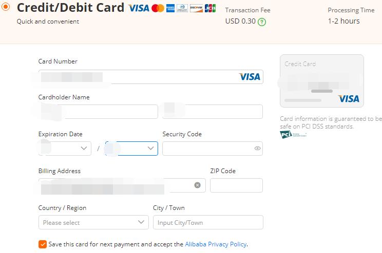 阿里国际站虚拟信用卡