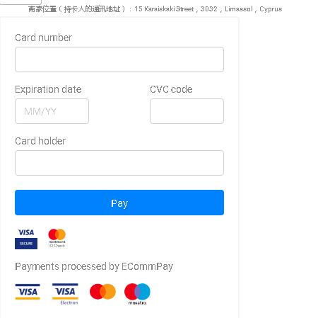 mediabuy虚拟信用卡