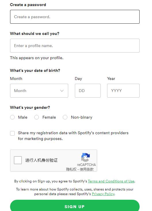 spotify虚拟信用卡