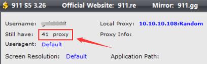 聊透代理IP那些坑16
