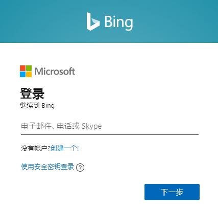 bing虚拟信用卡111
