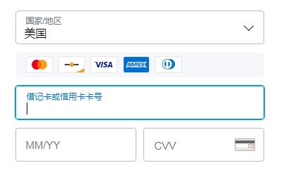 onbuy虚拟信用卡