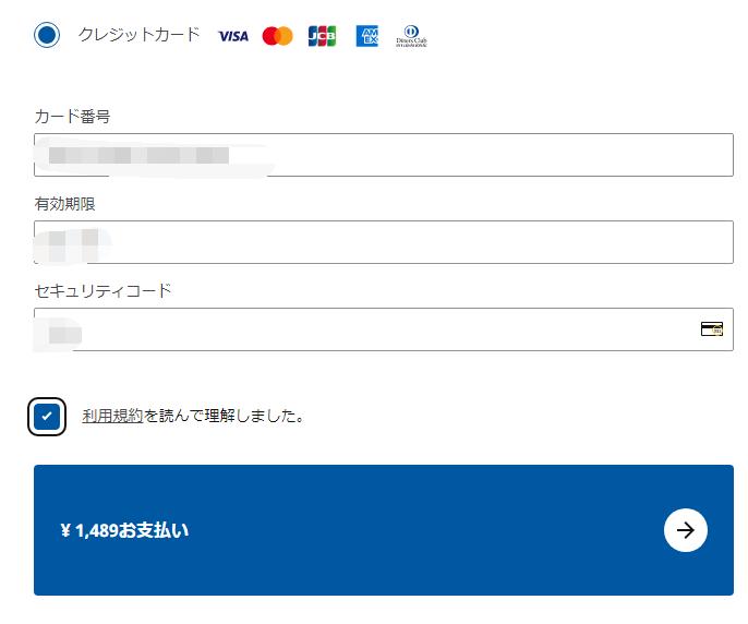 ikea虚拟信用卡