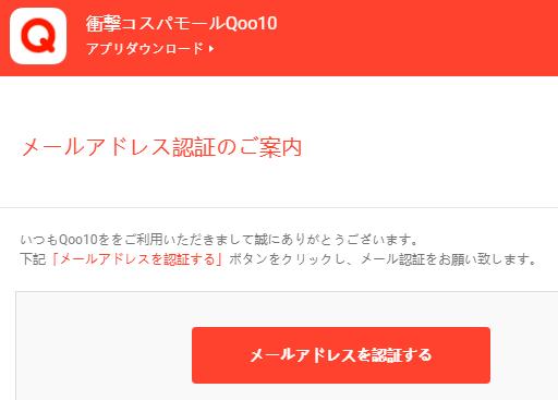 qoo10虚拟信用卡