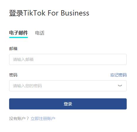 虚拟信用卡TikTokads